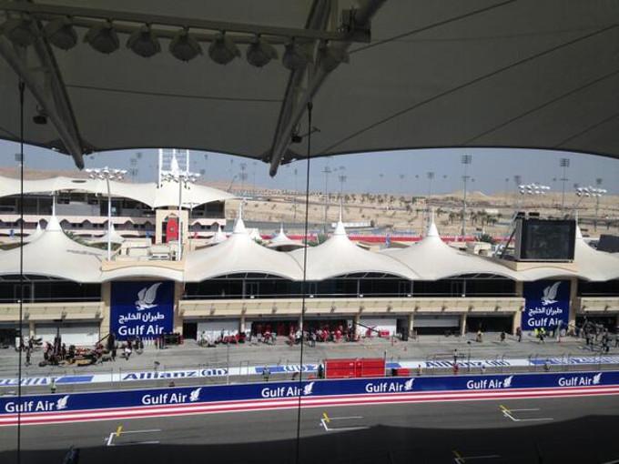 F1 GP Bahrain: Prove Libere 1 in Diretta