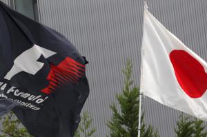 F1 GP Giappone: Qualifiche in Diretta (Foto e Live)