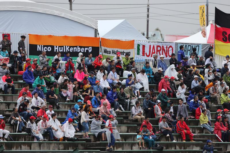 F1 GP Giappone: Qualifiche in Diretta (Live e Foto)